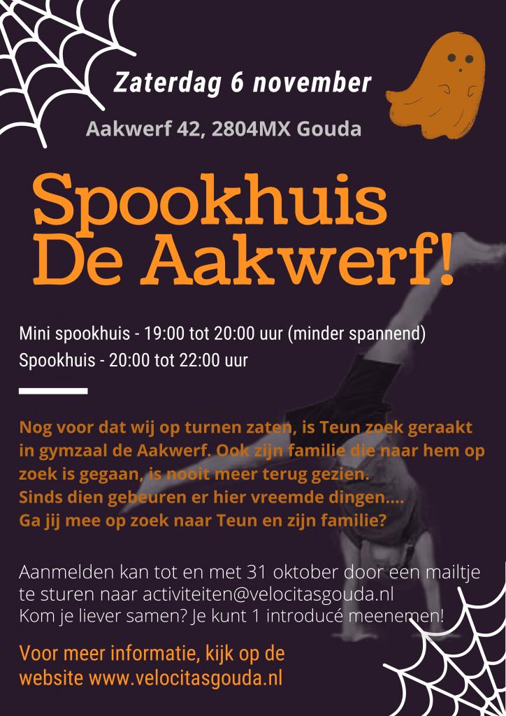 Spookhuis De Aakwerf (1)-1